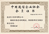 中國通信企業協會會員